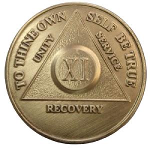 Юбилейный подарочный жетон 11 лет трезвости бронза