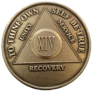 Юбилейный подарочный жетон 14 лет трезвости бронза