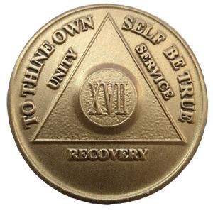 Юбилейный подарочный жетон 17 лет трезвости бронза