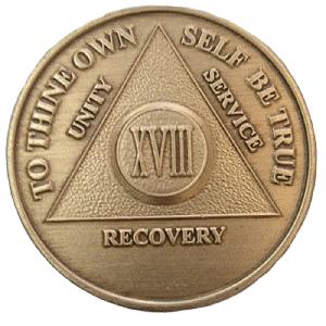 Юбилейный подарочный жетон 18 лет трезвости бронза
